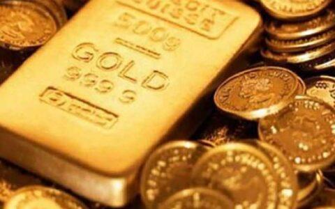 طلا 9.5 دلار ارزان شد