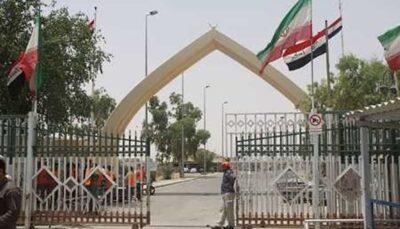 عراق: گذرگاههای مرزی با ایران تا اطلاع ثانوی بسته خواهند ماند