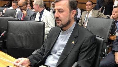 غریبآبادی دولت ترامپ ۱۲۹ تحریم علیه ایران اعمال کرده نشست شورای حکام, کاظم غریب آبادی, سفیر عربستان
