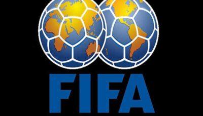 فیفا مقابل وزارت ورزش ایستاده است فیفا, فدراسیون جهانی, میزبانی جام ملتهای ۲۰۲۷