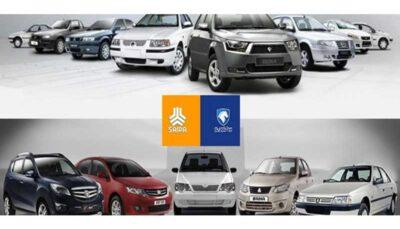 محرومیتی که خودروسازان برای برندگان قرعه کشی قرار دادندضابطهای که اجرا نخواهد شد فروش اینترنتی, ایران خودرو
