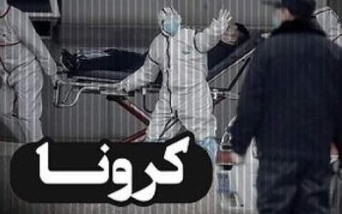 مراکز تست کرونا در تهران کجاست؟