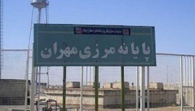 مرز مهران باز شد کردستان عراق, کالاهای صادراتی, مرز مهران