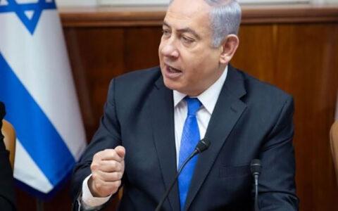 نتانیاهو به قطعنامه ضدایرانی آژانس واکنش نشان داد