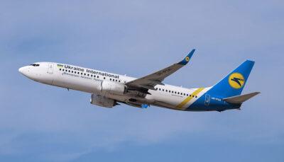 نمایندگانی از آمریکا در تحقیقات در زمینه «هواپیمای اوکراینی» حاضر میشوند جعبه سیاه, هواپیمای اوکراینی, نمایندگان آمریکا