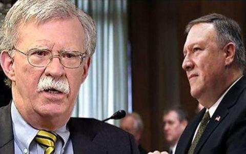 وزیر خارجه آمریکا جان بولتون را خیانتکار خواند