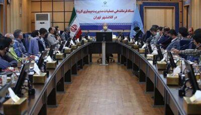 وضعیت کرونا در تهران علیرضا زالی, استان تهران, فاصلهگذاری اجتماعی