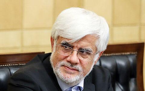 پس لرزههای استعفای عارف در جبهه اصلاحات/ واکنش ۸ چهره مطرح سیاسی