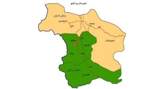 انفجار مهیب در پادگان ارتش پیرانشهر