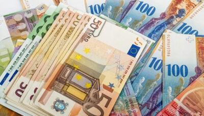 پیشفروش «یورو» در بازار افزایش نرخ ارز, یورو, سیاستگذار پولی