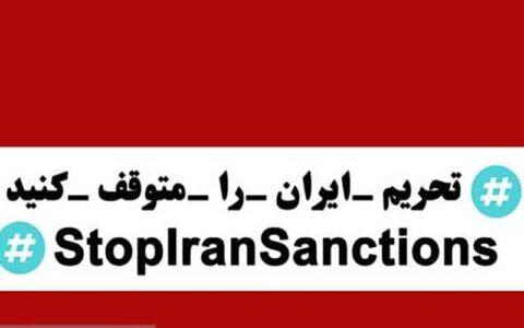 آمریکا حق ندارد خواستار تمدید تحریم تسلیحاتی علیه ایران شود