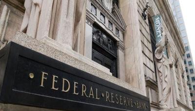 گاف بزرگ بانک مرکزی آمریکا