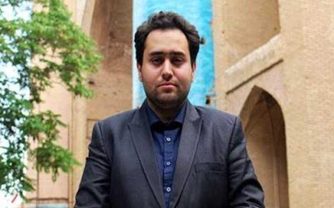 نامهای برای استخدام داماد روحانی