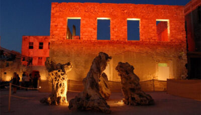 شهر «الفسینا» پایتخت فرهنگی اروپا اعلام شد