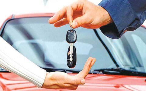 شرایط جدید برای دورههای بعدی ثبت نام خودرو