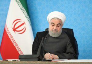 روحانی ۶ قانون مصوب مجلس را ابلاغ کرد