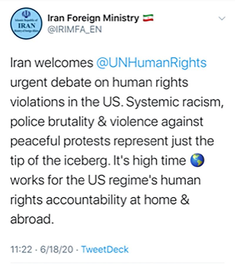 وزارت خارجه ایران: وقت آن رسیده که جهان بر پاسخگو کردن آمریکا در حوزه حقوق بشر تمرکز کند