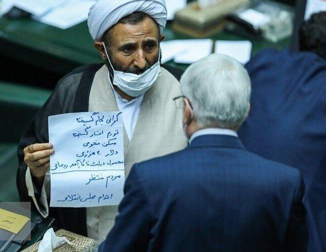 عجیبترین عکس از صحن علنی مجلس