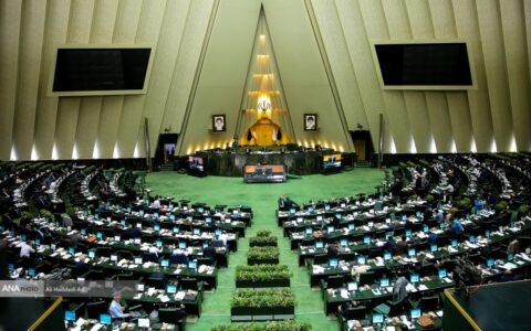 شانس اول ریاست کمیسیونها مجلس