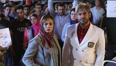 آینه بغل برای آیفیلمیهای افغانستان سینمایی, آینه بغل, آیفیلم