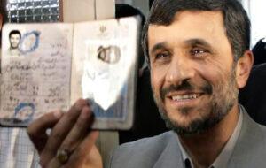 نژاد و سودای رئیس جمهور شدن واکنشهای مجازی به حرفهای جنجالی احمدی نژاد درباره موسیقی احمدی نژاد و سودای رئیس جمهور شدن/ واکنشهای مجازی به حرفهای جنجالی احمدی نژاد درباره موسیقی