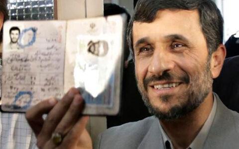 احمدی نژاد و سودای رئیس جمهور شدن/ واکنشهای مجازی به حرفهای جنجالی احمدی نژاد درباره موسیقی
