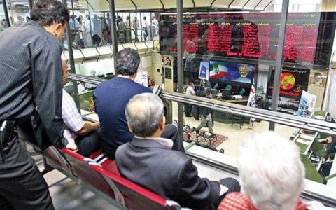 اسامی سهام بورس با بالاترین و پایینترین رشد قیمت امروز بورس اوراق بهادار, شاخص بورس