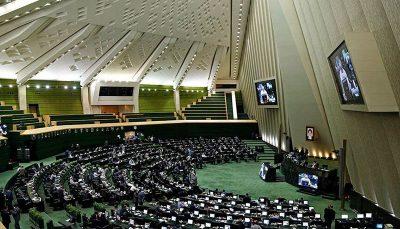 اعضای نهایی کمیسیون اصل ۹۰ مجلس مشخص شدند