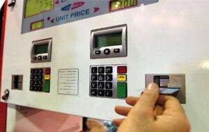 افزایش سهمیه سوخت خودروهای فعال در حمل و نقل اینترتی و دارای پیمایش