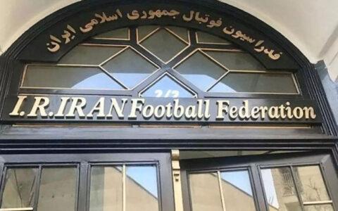 افشاگری بزرگ علیه فدراسیون فوتبال ایران اساسنامه کویت, فیفا, فدراسیون فوتبال ایران