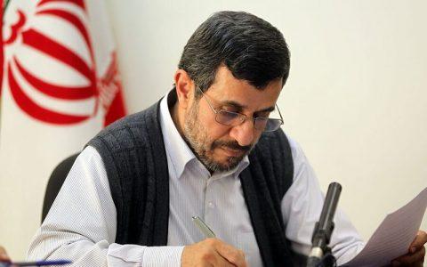 انتشار نامه جنجالی احمدی نژاد به ولیعهد عربستان