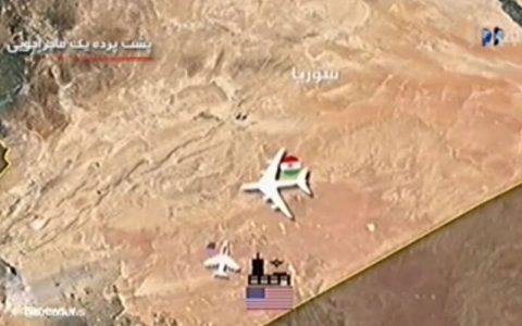 اولین اقدام ایران درخصوص تعرض آمریکا به هواپیمای مسافربری