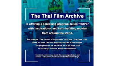 اکران رایگان فیلمهای امیدبخش در تایلند فیلمهای سینمایی, آثار منتخب سینمایی ایران, ویروس کرونا