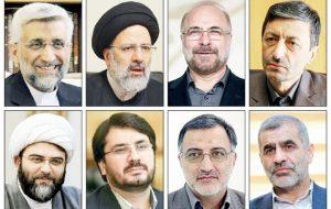 ۸ نفر میخواهند رئیس جمهور شوند؟ این 8 نفر میخواهند رئیس جمهور شوند؟/ یک مینیبوس اصولگرا ؛ دو مرد بهاری و یک مرد متفاوت