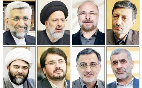 این 8 نفر میخواهند رئیس جمهور شوند؟/ یک مینیبوس اصولگرا ؛ دو مرد بهاری و یک مرد متفاوت