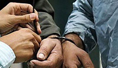 بازداشت برخی از مدیران شهرکهای صنعتی استان البرز