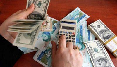 بسته تشویقی بانک مرکزی برای بازگشت ارز