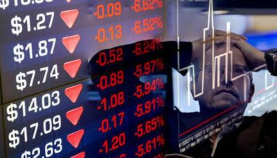 بسته شدن شاخص بورسهای اروپایی با ریزش
