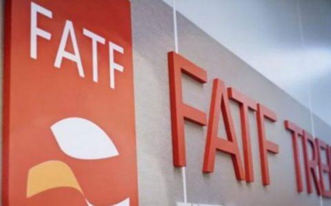 تصمیم FATF چه پیامدی برای اقتصاد ایران دارد؟ اقتصاد ایران, FATF