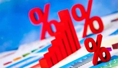 تغییر مصوبه نرخ سود بانکی پس از 4 سال شورای پول و اعتبار, بازار ارز و طلا, نرخ سود بانکی, بانک مرکزی