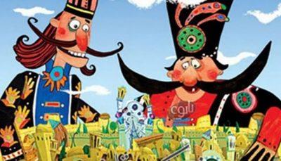 تولید «شکرستان» با موضوع سلامت انیمیشن های دو دقیقه ای, سازمان صداوسیما, شکرستان