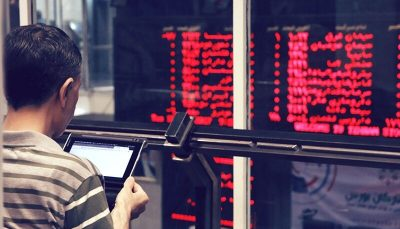 حمایت دولت از بورس خرید سهام, بازار بورس, بازار سهام, دولت و بورس