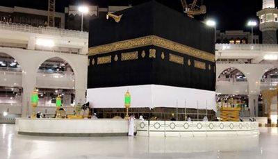 خانه خدا لباس احرام بر تن کرد/تصاویر