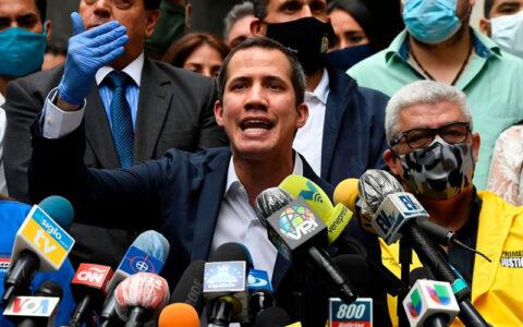 دادگاه عالی انگلیس طلاهای ونزوئلا را به نفع رهبر مخالفان مادورو مصادره کرد گوایدو, ذخایر طلا, دادگاه عالی انگلیس