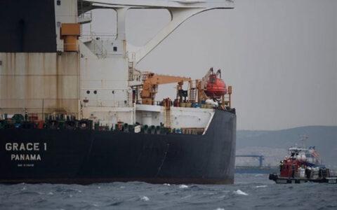 دستور قاضی آمریکایی برای مصادره نفتکشهای ایرانی مصادره نفتکش, وزارت دادگستری آمریکا, محمولههای نفتی