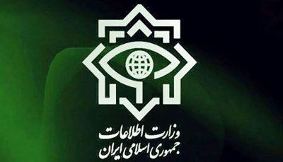 دستگیری جاعل مهر و اسناد دفتر رهبری جاعل مهر و اسناد رسمی, مقام معظم رهبری