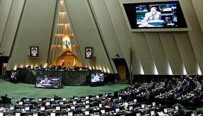 رأی نمایندگان بالاخره شفاف میشود؟ / موافقت نیمی از مجلس اصولگرا با تاجگردون دوباره شفافیت آرا را مطرح کرد
