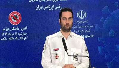 ابتلای بیش از 110 نفر از پرسنل اورژانس تهران به کرونا