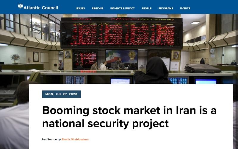 رشد بورس در ایران یک پروژه مربوط به امنیت ملی است بازار بورس, بورس ایران, بازار سهام