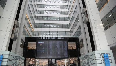 زمان عرضه دومین ETF دولت / دومین عرضه شامل چه شرکتهایی است؟